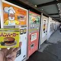Photos: レトロ販売機
