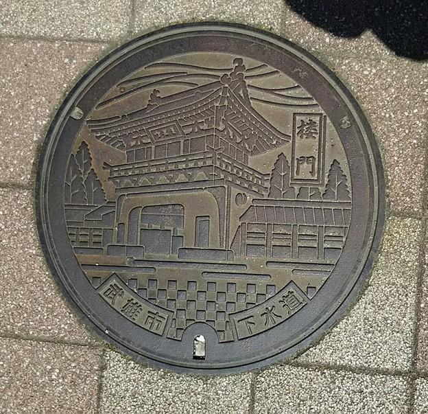 佐賀県武雄市