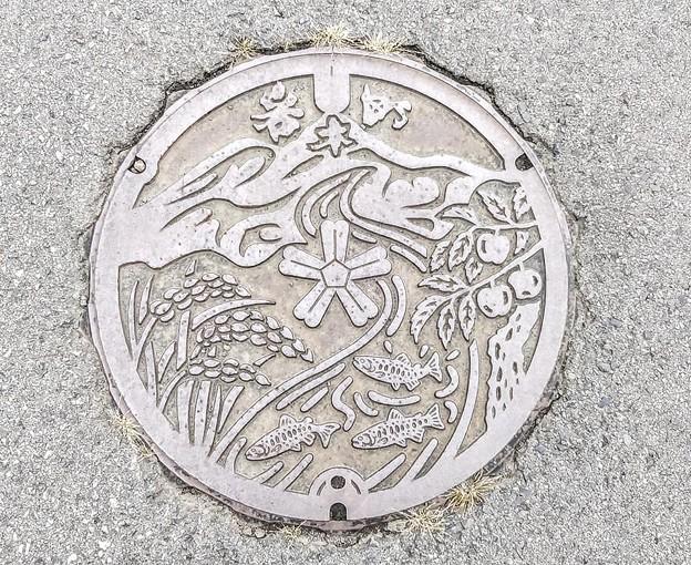 青森県岩木町(いわきまち)(現弘前市)