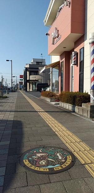 栃木県石橋町(現下野市)