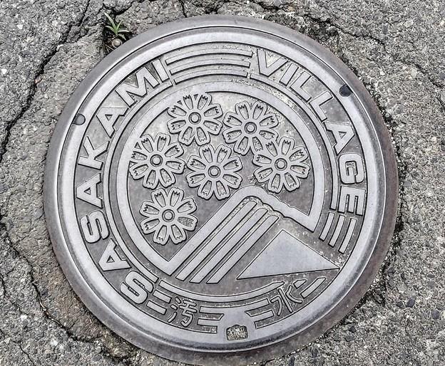 新潟県笹神村(ささかみむら)(現阿賀野市)