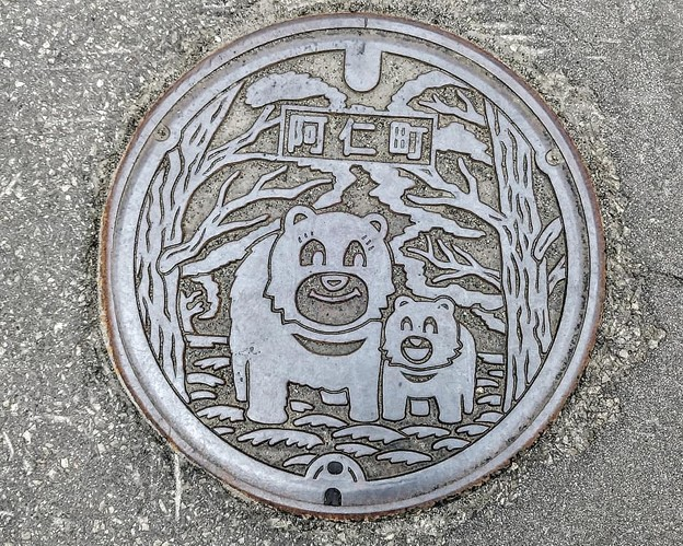 秋田県阿仁町(現北秋田市)