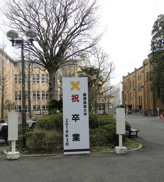 shiawase2.0シンポジウム_卒業