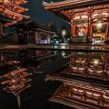 写真: 雨の浅草
