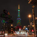 Photos: クリスマス・ライトアップ