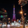 Photos: 秋分の日ライトアップ