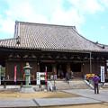 Photos: 四国霊場八十八ヶ所 五二番 太山寺