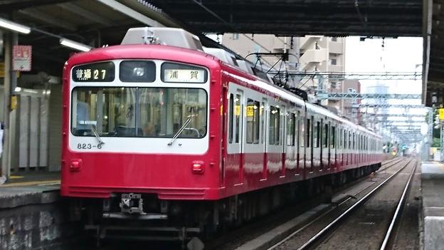 京浜急行電鉄 800形電車 リバイバルカラー