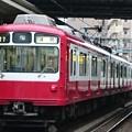 写真: 京浜急行電鉄 800形電車 リバイバルカラー