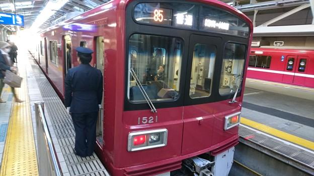 京浜急行電鉄 1500形_0075