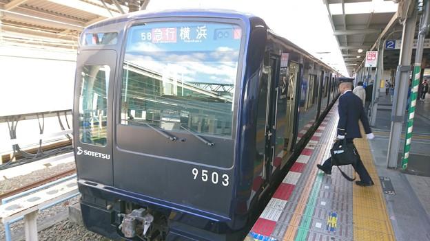 相模鉄道 9000系_0053