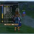 Photos: ドラゴンクエストX オンライン 【オンラインモード】 Ver.2.2.1_20140617-223314