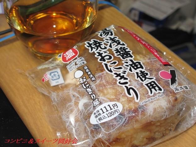 湯浅醬油使用