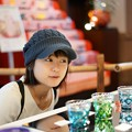 Photos: 薩摩切子に魅せられて。