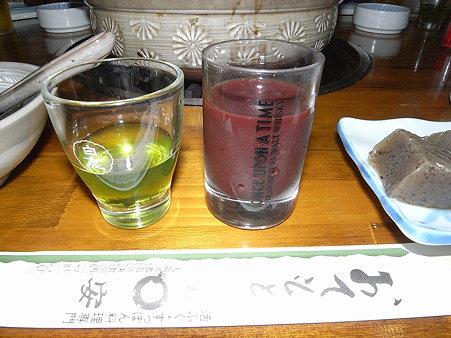 生血と胆汁
