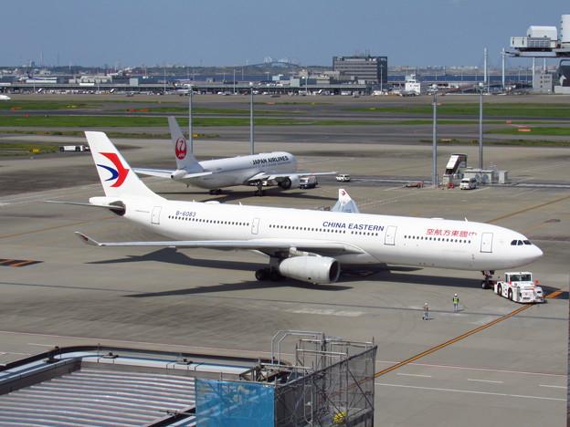 CES A330-300