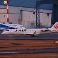 Photos: JLJ CRJ200
