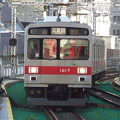 Photos: 東急1017F