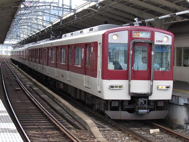 近鉄1354F