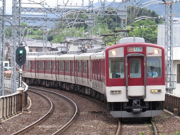 Photos: 近鉄1347F