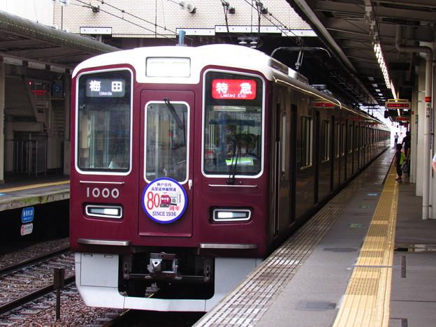 阪急1000F