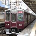 阪急8035F+7023F