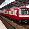 写真: 京急2011編成
