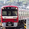 Photos: 京急1805編成