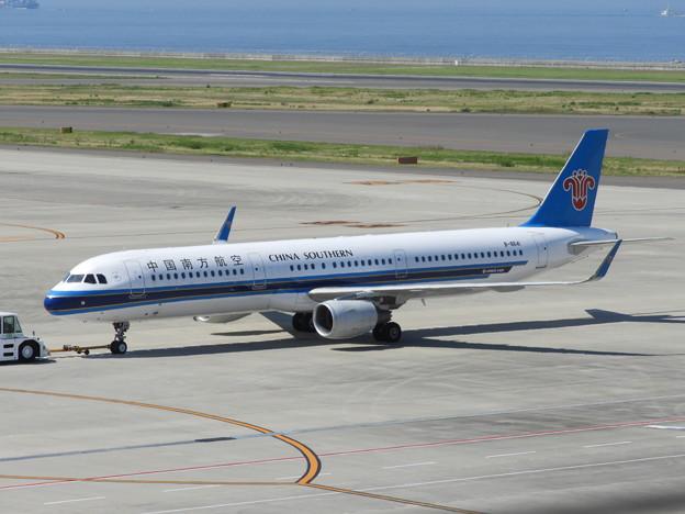 CSN A321