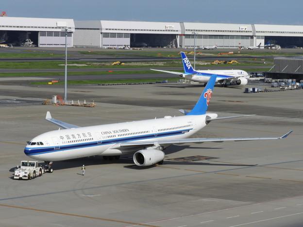 CSN A330-300