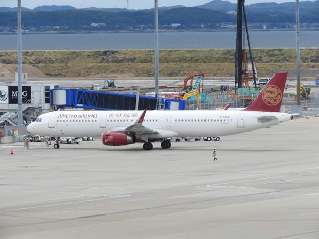 DKH A321