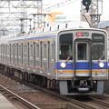 南海9505F