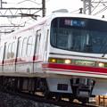 写真: 名鉄1531F