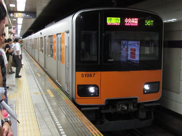 東武51067F