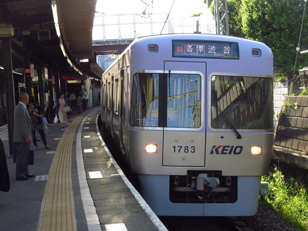 京王1733F