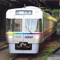 Photos: 京王1729F