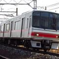 Photos: 名鉄5008F