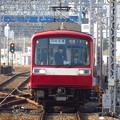 Photos: 京急2011編成