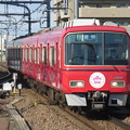 Photos: 名鉄3704F