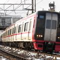 Photos: 名鉄2301F