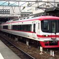 Photos: 名鉄1701F