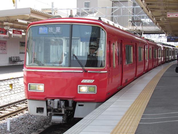 名鉄3508F