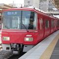 Photos: 名鉄3508F