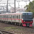 Photos: 名鉄3312F