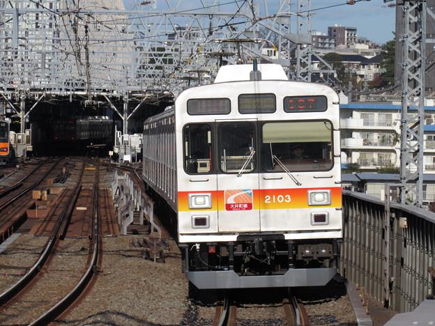 東急2003F