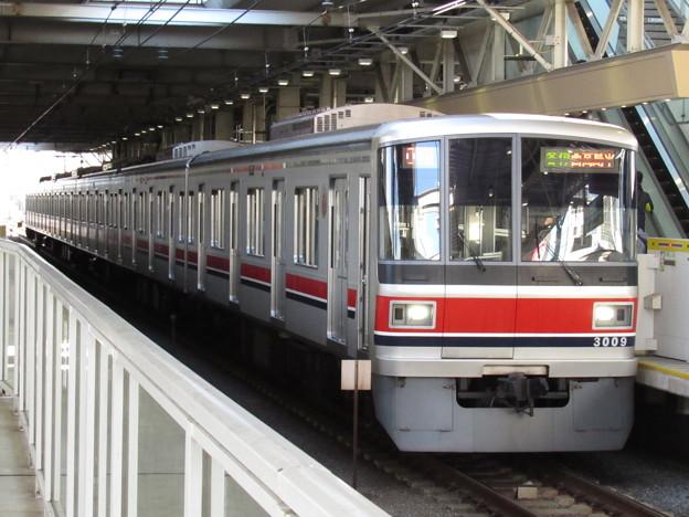 東急3009F