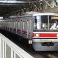 Photos: 東急3009F
