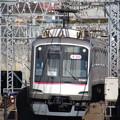 Photos: 東急5163F