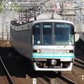 Photos: 南北線9104F