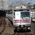 半蔵門線8119F